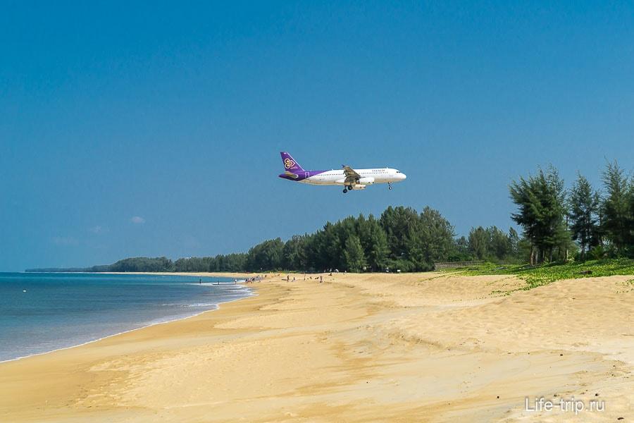 Пляж Май Као с самолетами, около аэропорта