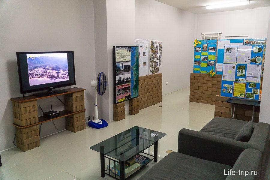 ТВ с роликами и мини зрительным залом