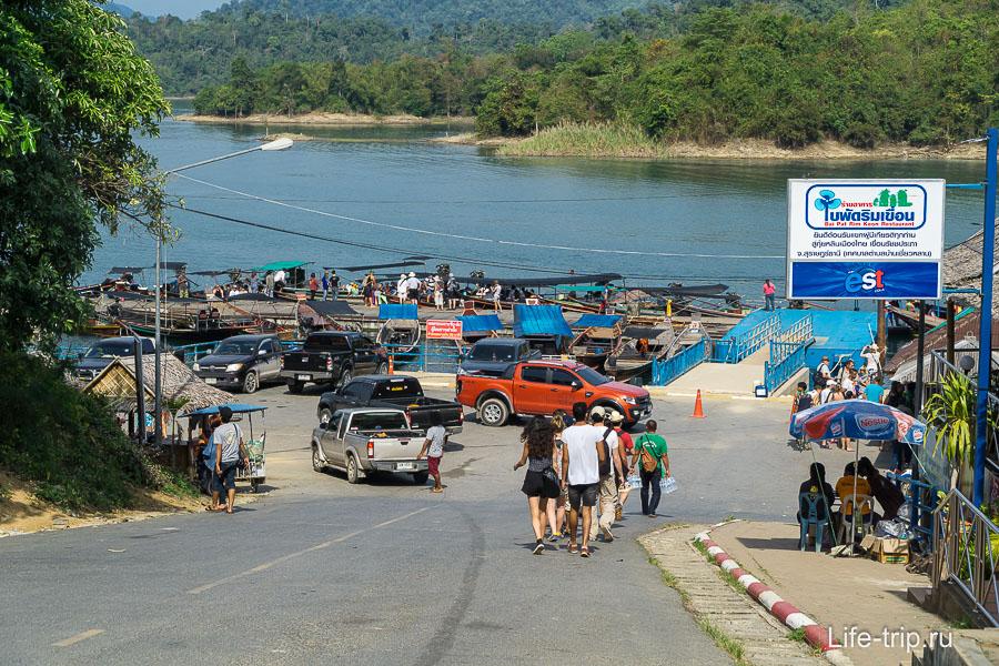 Причал на озере Чео Лан, с которого стартуют все лодки