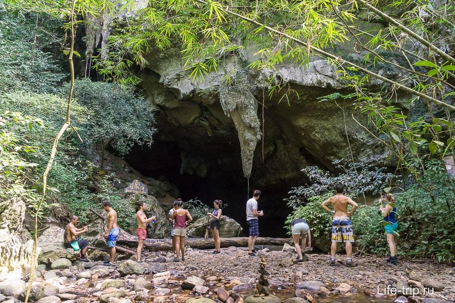 Добрались до пещеры за 1.5 часа