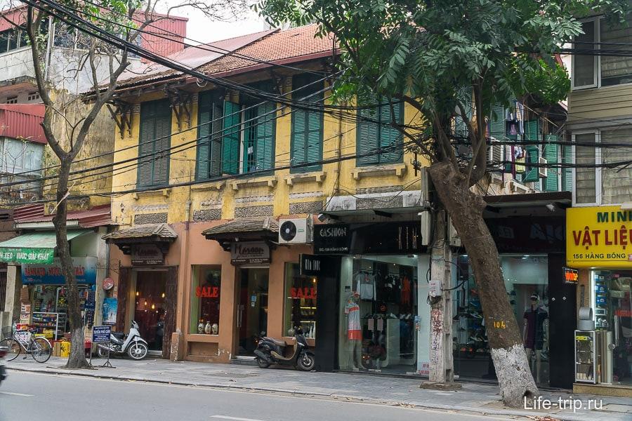Улицы Хайноя