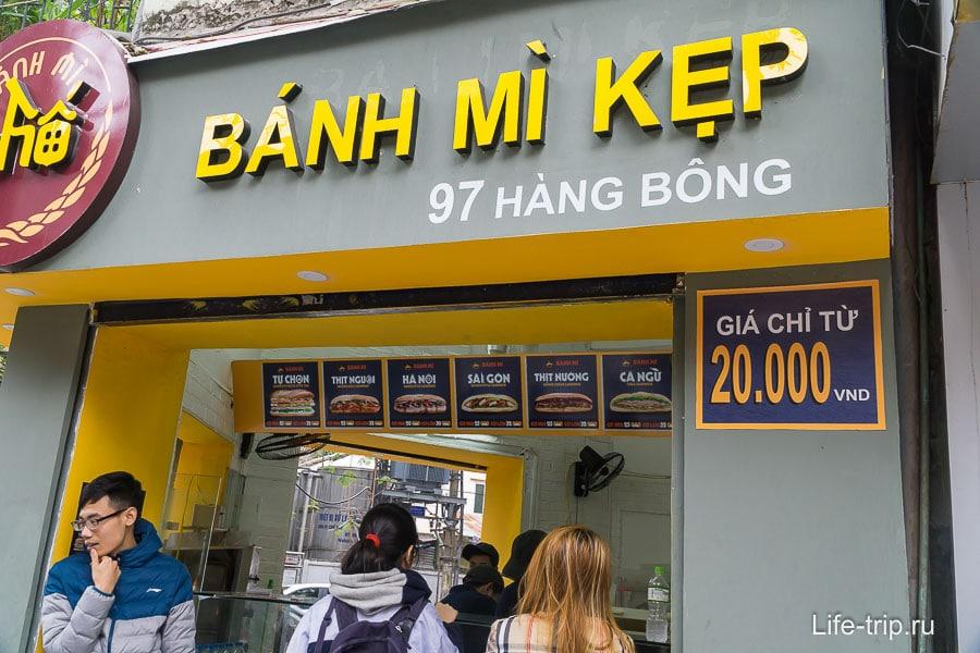 Сендвичи-багеты в Ханое от 20000 донгов