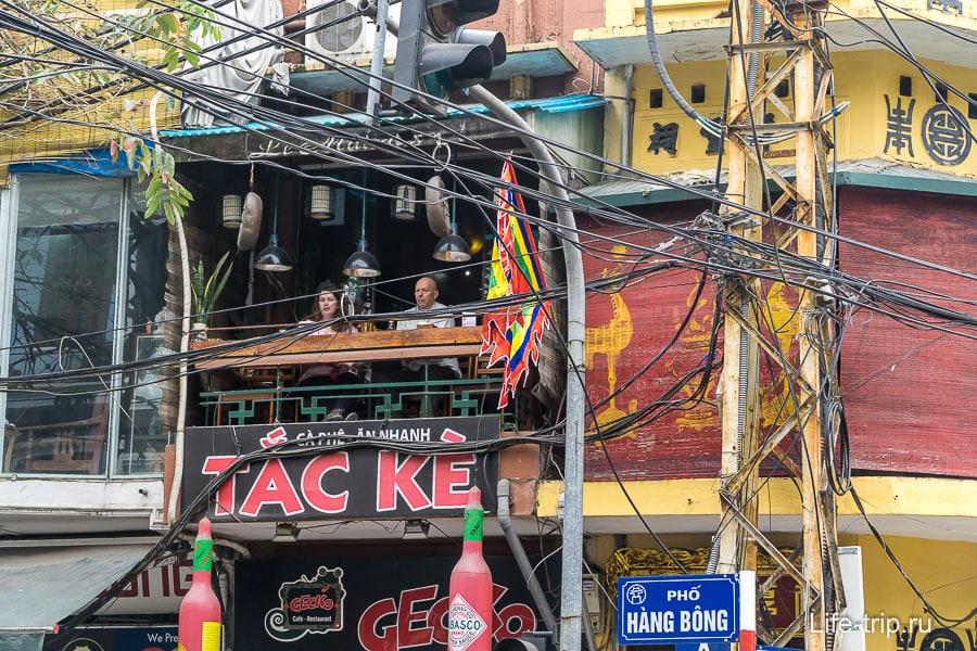 С проводами такая же беда, как в Таиланде
