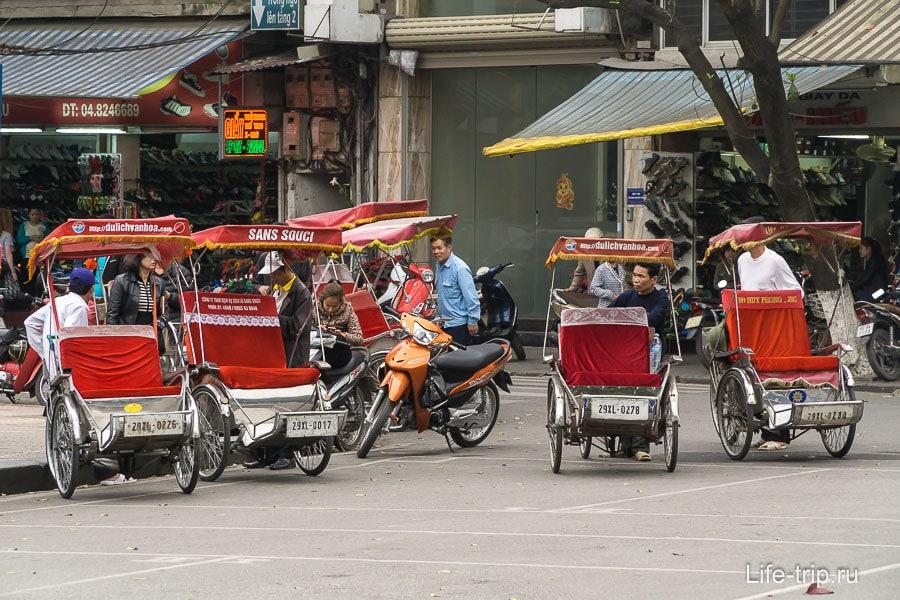 Велорикши в Ханое