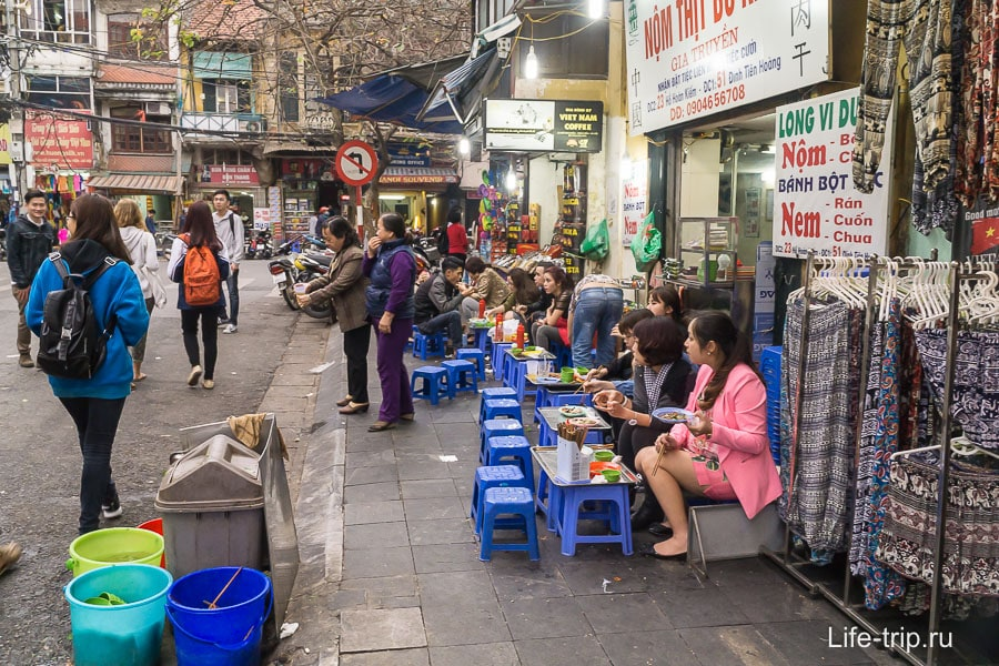 Уличное кафе во Вьетнаме, Хайной