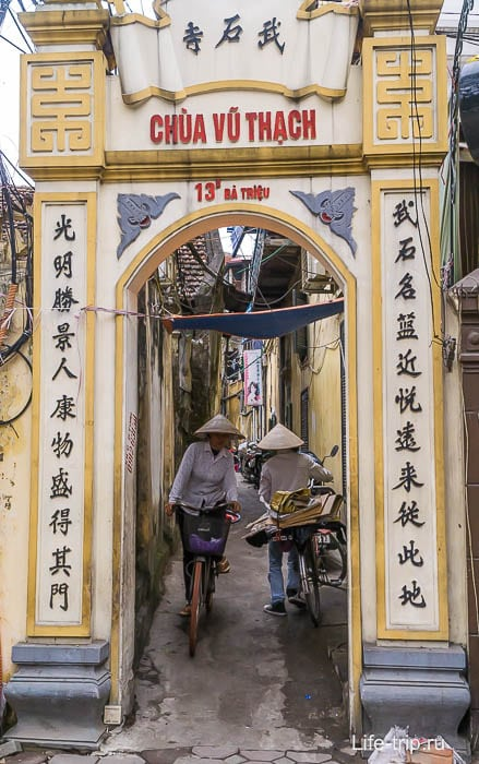 Некоторые улицы во Вьетнаме очень узкие