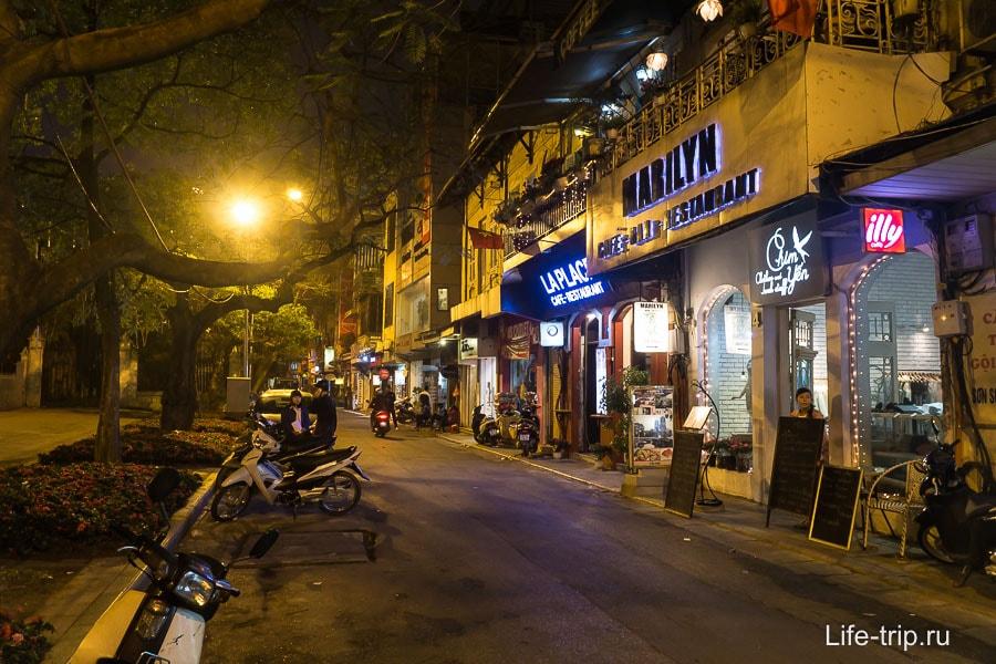 Просто улица в Ханое