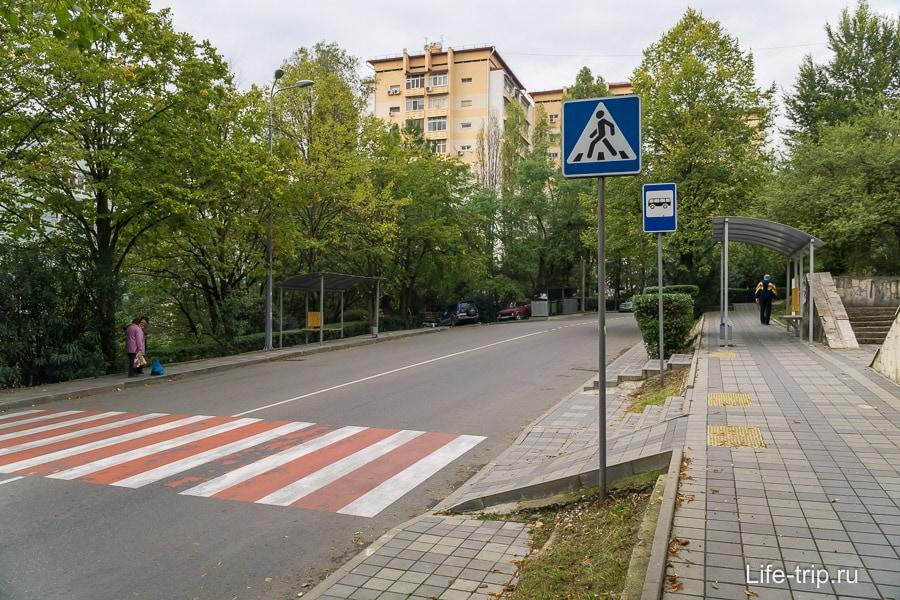 Район Макаренко в Сочи