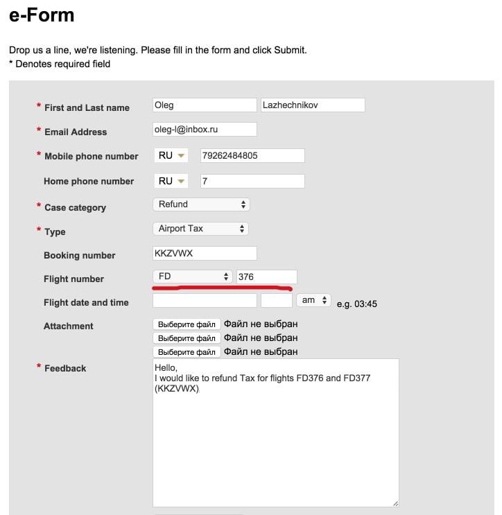 Как заполнять форму для возврата билетов AirAsia