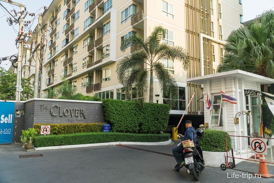 Квартира в The Clover