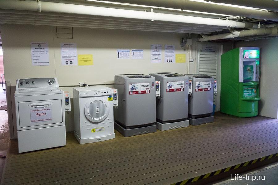 Стиральные машины для тех, у кого нет стиралки и водомат