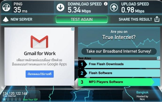 Скорость wifi в лобби