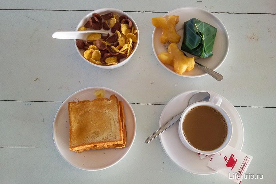 Завтрак на пирсе