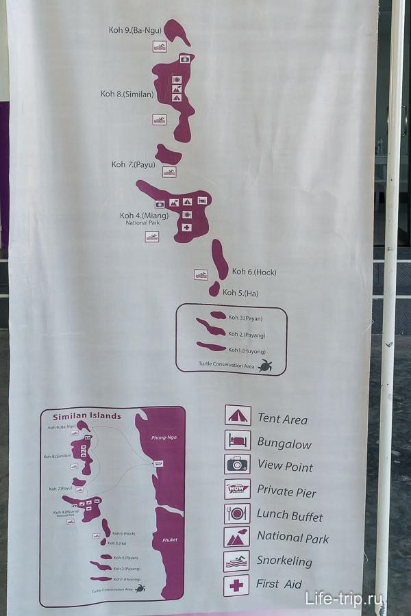 Симиланские острова на карте