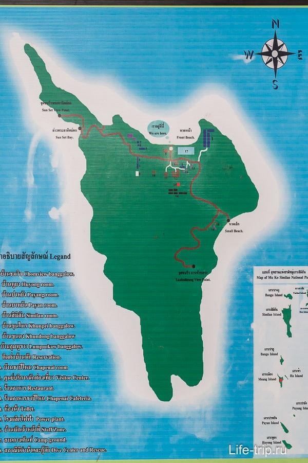 Карта острова 4