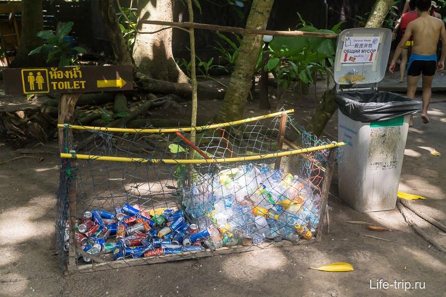 После всех групп горы мусора, но мусор даже сортируют