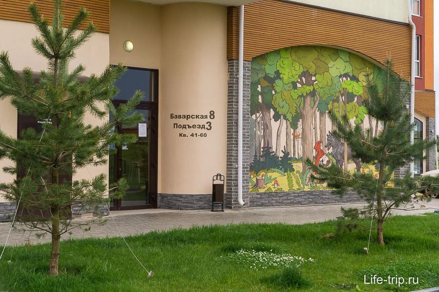 Очень понравились рисунки на стенах, приятно посмотреть