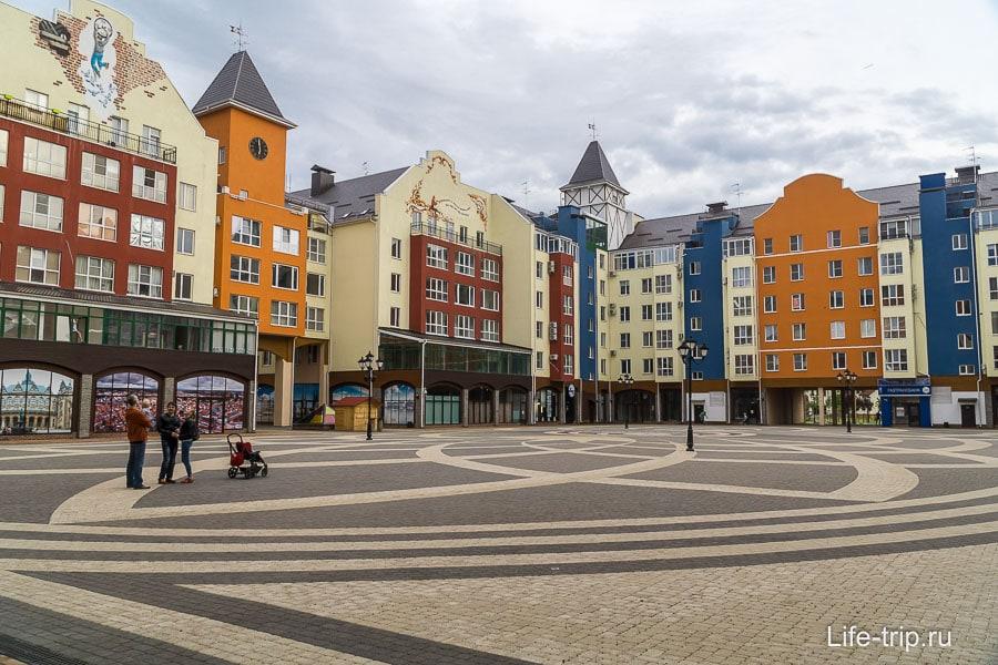 Центральная площадь в Европея в Немецкой деревне