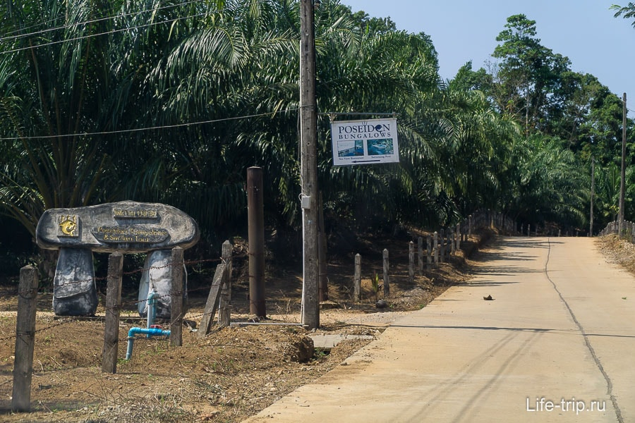 khao-lak-beach-14