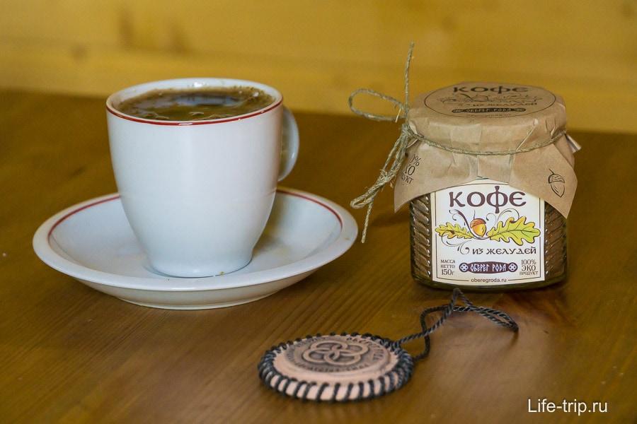 Мне дали попробовать кофе из желудей собственного производства
