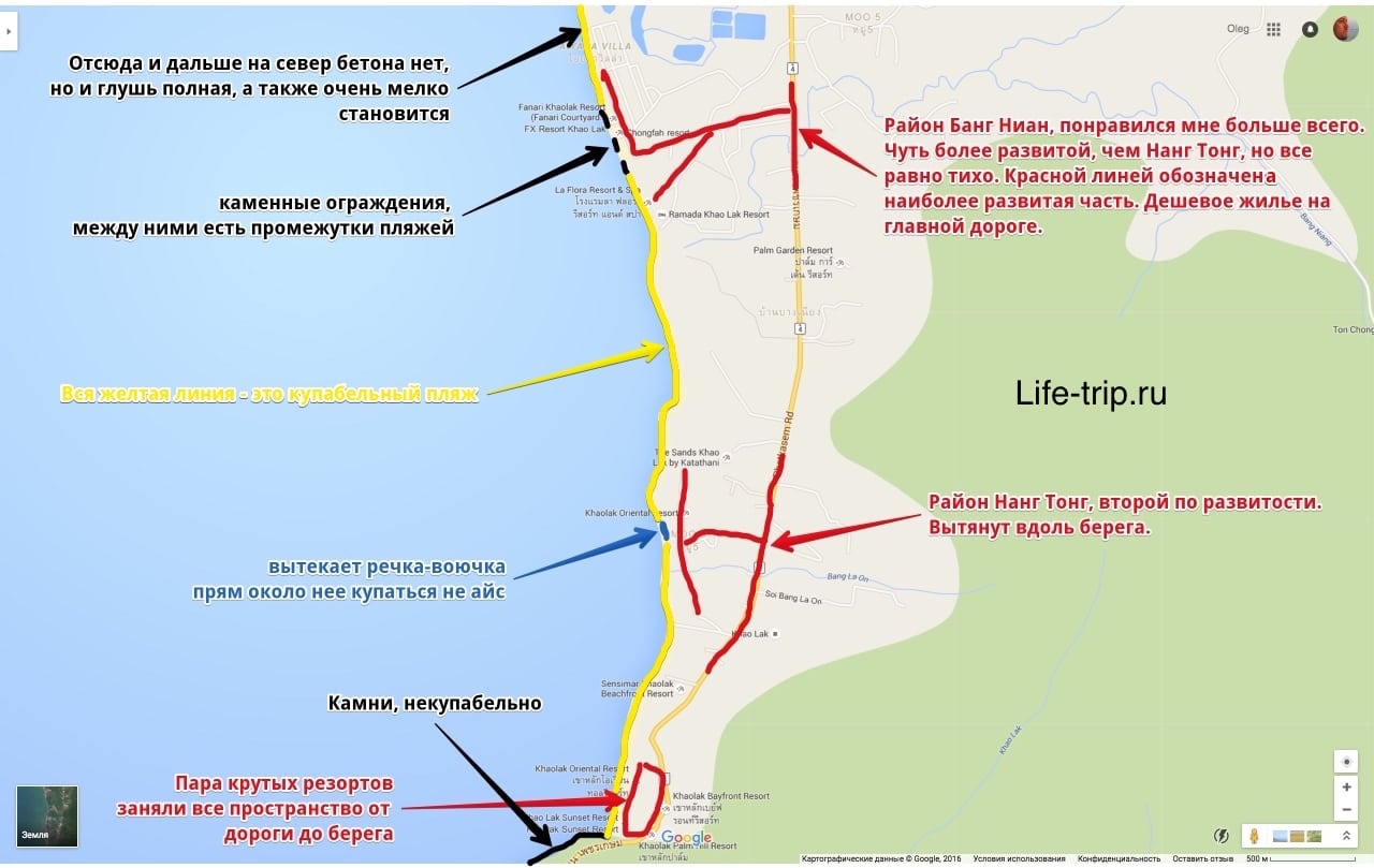 Карта пляжей Нанг Тонг и Банг Нианг