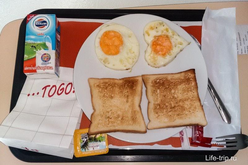 Еда в госпитале больше подходит для взрослых, а не детей