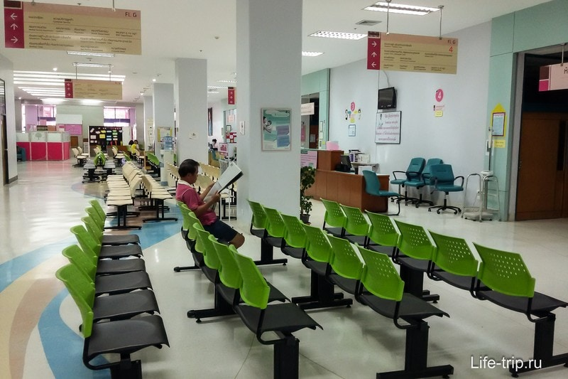 Госпиталь Provinvial Phuket Hospital