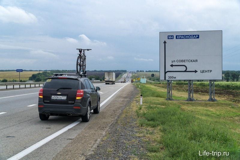 3500 км с велосипедом на крыше