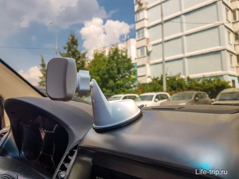 Держатель для телефона в машину