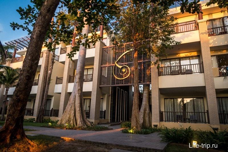 Kacha Resort и Deluxe Bulding