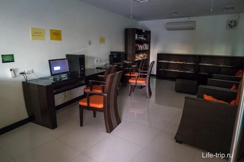 Комната с компами и интернетом