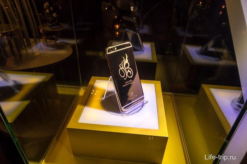 А также золотой айфон