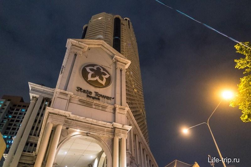 Вот он, отель Lebua at State Tower