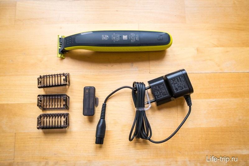 Весь набор: машинка, 3 насадки, зарядка, и защитный чехол для лезвия