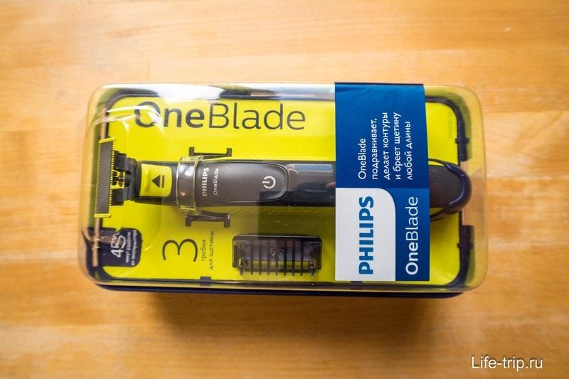Машинка для стрижки бороды (триммер) Philips Oneblade