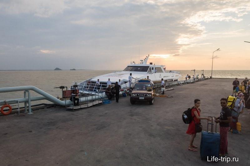 Бангкок чампорн ко пханган