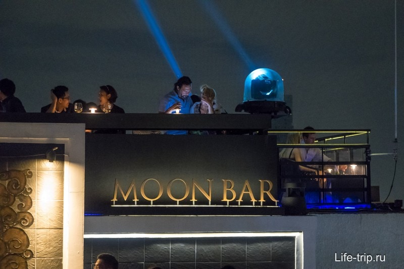 Vertigo Moon Bar