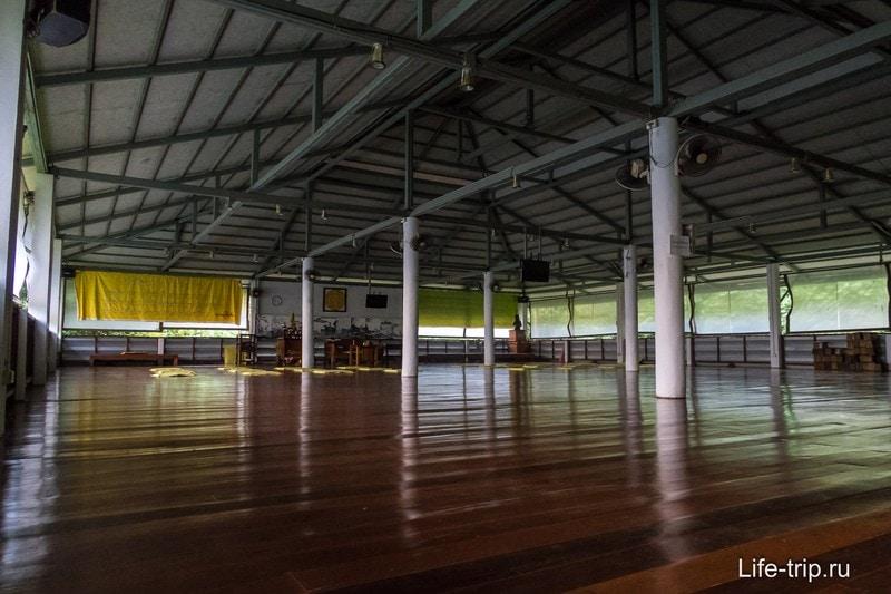 Зал для медитаций