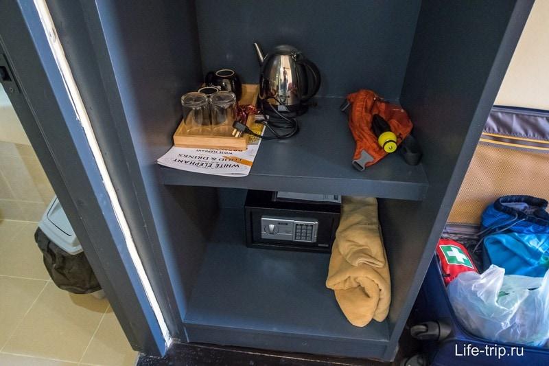 Есть сейф, чайник, холодильник