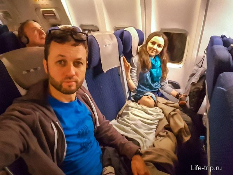 Рейс был бесплатный, но прилетели очень неудобно ночью