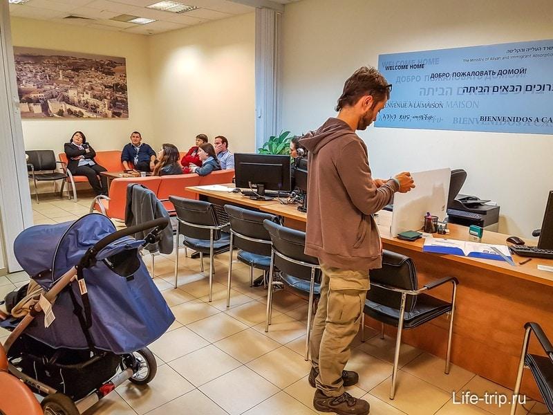 По прилету в Тель-Авив мы сразу получили гражданство