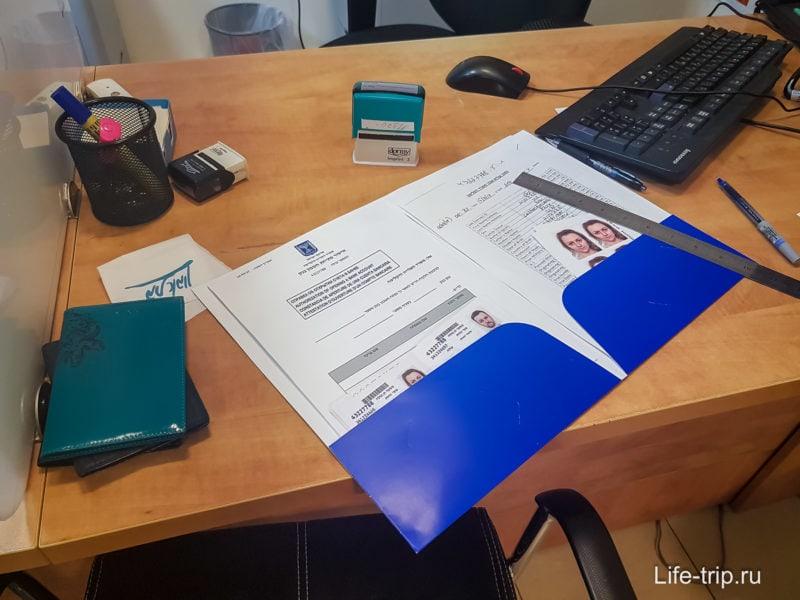 Оформление документов и получение гражданства Израиля