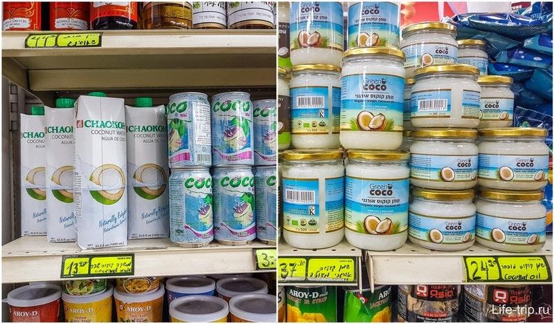 Кокосовая вода и кокосовое масло, цены теже