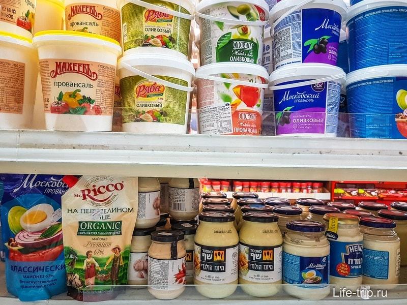 Русские продукты в Израиле