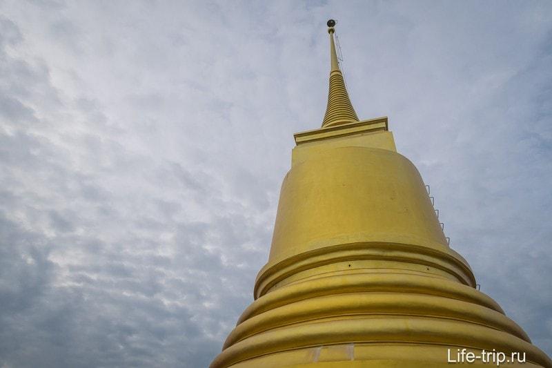 Пагода Као Хуа Чок