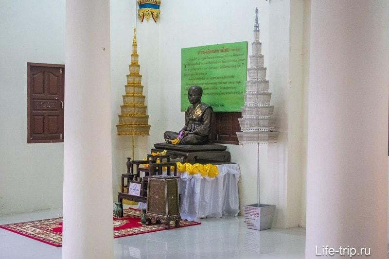 Пагода на Чавенге - смотровая с обзором на 360 градусов