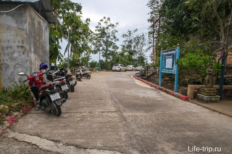 Слева - парковка на обочине, справа - начало лестницы к пагоде