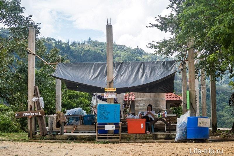 Водопад Кхун Си, секретная купель и вьюпоинт - дикий Самуи