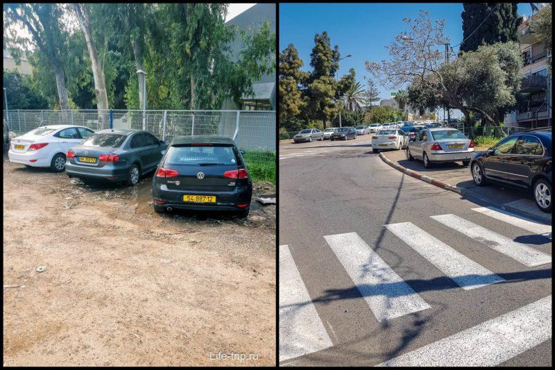 Парковки в Хайфе