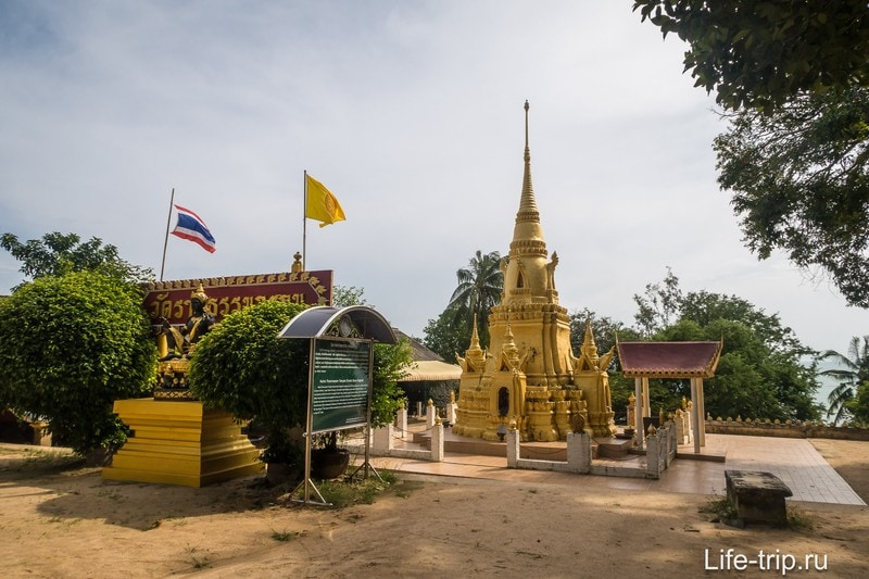 Пагода Змеиного Камня, она же - пагода Сила Нгу